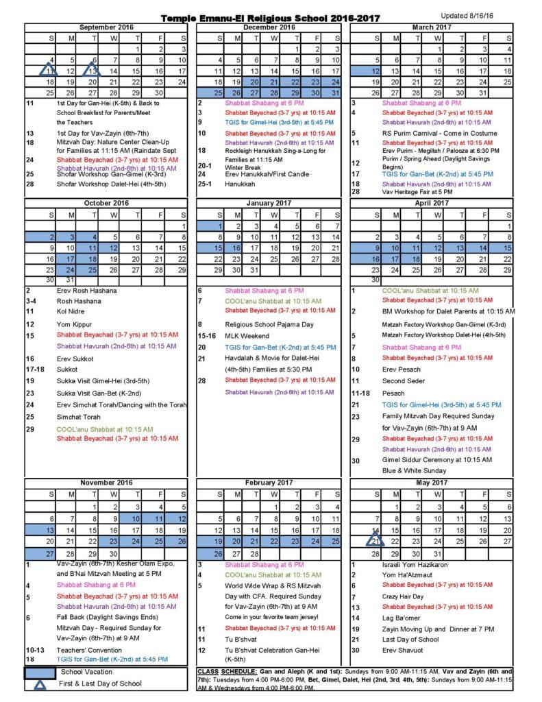 2016-2017 Religious School Calendar
